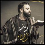 کربلایی جواد مقدم شب چهارم محرم ۹۵