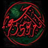 کربلایی جواد مقدم شهادت امام موسی کاظم