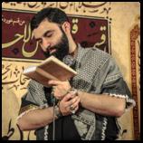 کربلایی جواد مقدم شب اول ایام مسلمیه ۹۶