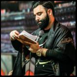 کربلایی جواد مقدم شب چهارم محرم ۱۳۹۶