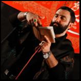 کربلایی جواد مقدم شب هجدهم محرم ۱۳۹۶