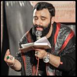 کربلایی جواد مقدم شب بیست و سوم محرم ۱۳۹۶