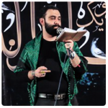 کربلایی جواد مقدم وفات حضرت ام البنین ۹۶