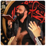 کربلایی جواد مقدم شهادت امام صادق(ع) ۱۳۹۸