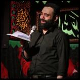 کربلایی جواد مقدم شب ۲۱ رمضان ۱۳۹۹