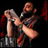 کربلایی جواد مقدم شب ۲۳ رمضان ۱۳۹۹