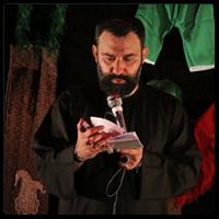 کربلایی جواد مقدم شب هفتم محرم ۹۹