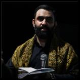 کربلایی جواد مقدم شب چهاردهم محرم ۹۹