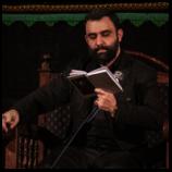 کربلایی جواد مقدم شب سی ام محرم ۹۹