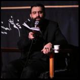 کربلایی جواد مقدم شب اربعین حسینی ۹۹