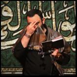 کربلایی جواد مقدم جلسه هفتگی ۹۹/١١/۰١