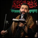کربلایی جواد مقدم روز اول محرم ۱۴۰۰ بین الحرمین