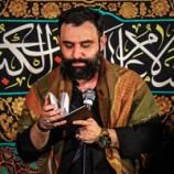 کربلایی جواد مقدم روز چهارم محرم ۱۴۰۰ بین الحرمین