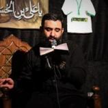 کربلایی جواد مقدم روز هفتم محرم ۱۴۰۰ بین الحرمین