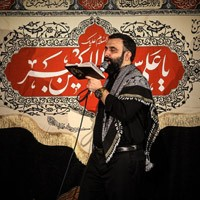 کربلایی جواد مقدم روز هشتم محرم ۱۴۰۰ بین الحرمین