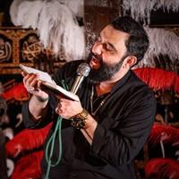 کربلایی جواد مقدم شب هجدهم محرم ۱۴۰۰
