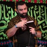 کربلایی جواد مقدم شب ۲۶ محرم ۱۴۰۰