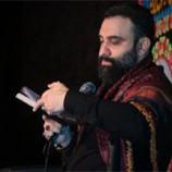 کربلایی جواد مقدم شب ۲۸ محرم ۱۴۰۰