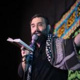 کربلایی جواد مقدم شهادت حضرت رقیه ۱۴۰۰